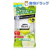 メンズビオレ 洗顔パワーシート フレッシュアップルの香り 携帯用(22枚入)