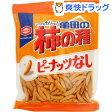 亀田の柿の種100%(130g)【亀田の柿の種】[お菓子 おやつ]