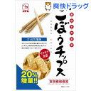 素材そのまま ごぼうチップス(20g)