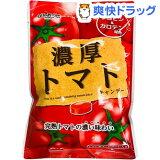 濃厚トマトキャンデー(85g)