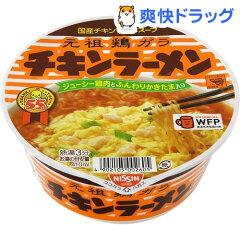 日清チキンラーメン どんぶり / チキンラーメン / カップラーメン カップ麺 インスタントラーメ...