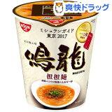 有名店シリーズ 鳴龍 担担麺(1コ入)