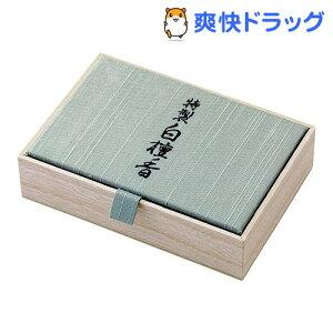 特製白檀香 スティック☆送料無料☆特製白檀香 スティック(150本入)