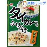 タイカレー味ふりかけ(27g)