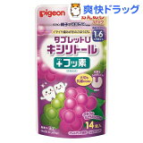 ピジョン 親子で乳歯ケア タブレットU キシリトール プラスフッ素 ぶどうミックス味(14粒)