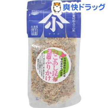 小林食品 ねこあし昆布えびふりかけ(30g)【山小小林食品】