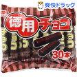 リスカ 徳用チョコ(30本入)