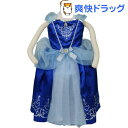 ディズニー ディズニープリンセス ふわりんドレス シンデレラ(1コ入)[ドレス おもちゃ]【送料無料】
