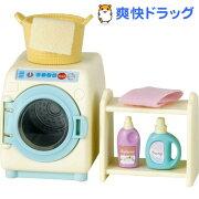 シルバニアファミリー 洗たく機 おもちゃ