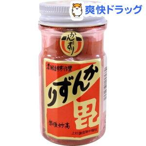 かんずり(57g)