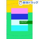 コンドーム/オカモト ベネトン 500(6コ入)