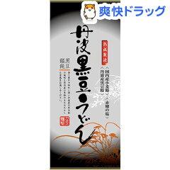 丹波黒豆うどん★税抜1900円以上で送料無料★丹波黒豆うどん(200g)