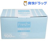 フレッシュプラス 不織布マスク Eタイプ 2層構造 レギュラーサイズ(100枚入)