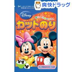 ミッキー カットのりN CL★税抜1900円以上で送料無料★ミッキー カットのりN CL(12切2枚*6袋入)