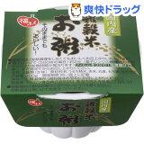 雑穀米お粥(200g)