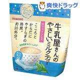 牛乳屋さんのやさしいミルクティー(240g)