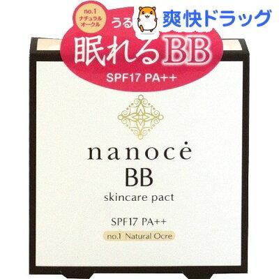 ナノーチェ BBスキンケアパクト no.1 ナチュラルオークル / ナノーチェ(nanoce) / パウダーファ...
