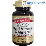 ライフスタイル(LIFE STYLE) ナチュラル マルチビタミン&ミネラル(90錠入)