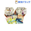 【企画品】きき湯・バスクリン アロマ入浴剤 34包 11種類の香りアソ...