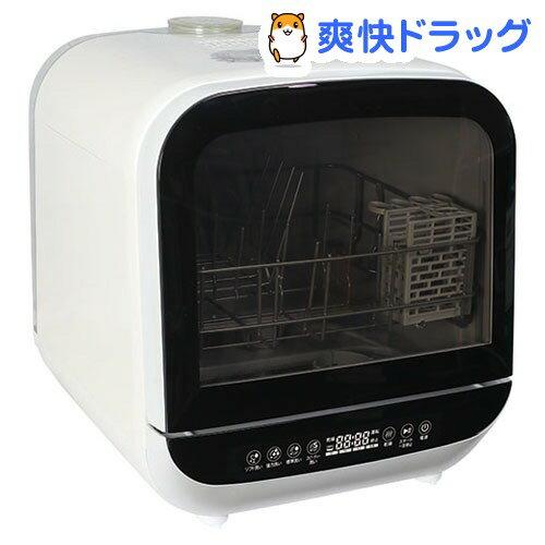 エスケイジャパン 食器洗い乾燥機 SDW-J5LW(1台)【エスケイジャパン】