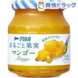 アヲハタ まるごと果実 マンゴー(250g)