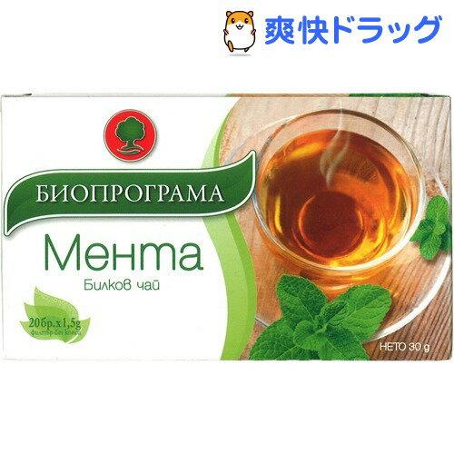 茶葉・ティーバッグ, ハーブティー  (1.5g20)