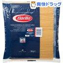 バリラ No.5(1.7mm) スパゲッティ 業務用(5kg)【バリラ(Barilla)】[パスタ]