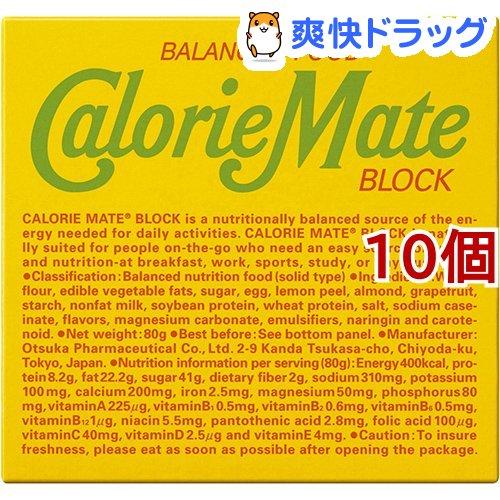 カロリーメイト ブロック フルーツ味(4本入(80g)*10コセット)【カロリーメイト】