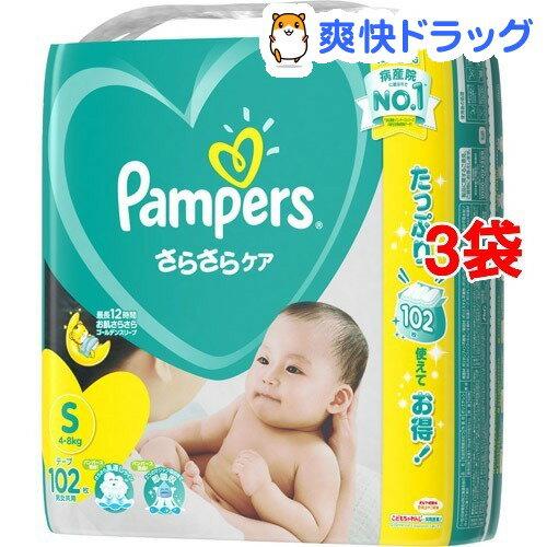 パンパース おむつ さらさらケア テープ ウルトラジャンボ S(102枚入*3コセット)【PGS-PM...