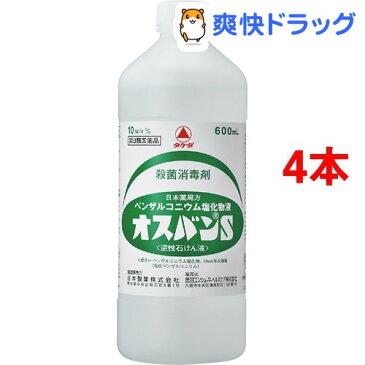 【第3類医薬品】オスバンS(600mL*4コセット)【オスバン】