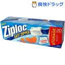 Ziploc(ジップロック)★税込2480円以上で送料無料★ジップロック ストレイジバッグ クウォート(...