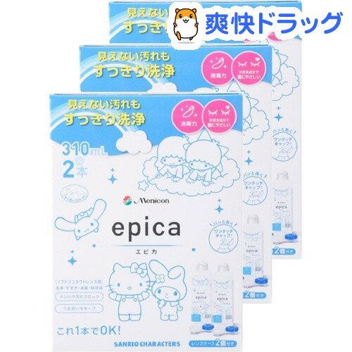 【企画品】メニコン エピカ(サンリオ)(310mL*2本入*3コセット)【エピカ】