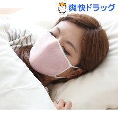 大判 潤いシルクのおやすみマスク ピンク(1枚入)【RCP】