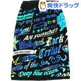 巻きタオル セブンルーツ 男女兼用 L 80*120cm MH466800(1枚入)