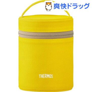 サーモス スープジャーポーチ REB-002 Y イエロー(1コ入)【サーモス(THERMOS)】