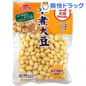 【訳あり】国産大豆100%使用 水煮大豆(155g)