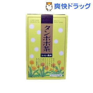 タンポポ茶 / 健康茶★税込1980円以上で送料無料★タンポポ茶(224g(7g*32袋))[健康茶]