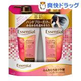 エッセンシャル ふんわりうるツヤ髪 ポンプペア(1セット)