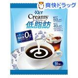 キーコーヒー クリーミー低脂肪ポーション(18コ入)