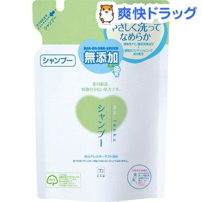 牛乳石鹸 カウブランド 無添加 シャンプー 詰替用 / カウブランド / ノンシリコンシャンプー 最...