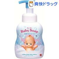 牛乳石鹸キューピー全身ベビーソープ(泡タイプ)ポンプ付
