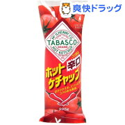 タバスコ ケチャップ