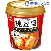 【訳あり】純豆腐 スンドゥブチゲスープ(1コ入)