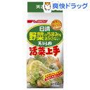 野菜のうまみを逃がさない天ぷら粉