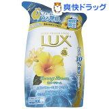 【企画品】ラックス ボディソープ サニードリーム つめかえ用 10%増量品(330g)