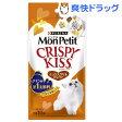 モンプチ クリスピーキッス ミックスグリルセレクト(3g*10袋入)【モンプチ】[モンプチ 猫 おやつ]