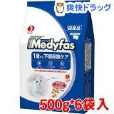 メディファス 1歳から 下部尿路ケア チキン味(500g*6袋入)【メディファス】【送料無料】