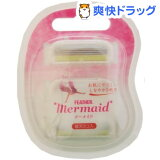 マーメイド ピンク 替刃(3コ入)