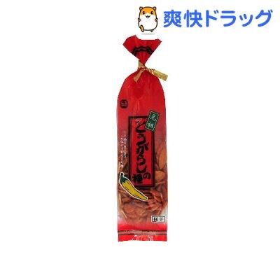元祖 とうがらしの種★税込1980円以上で送料無料★元祖 とうがらしの種(88g)
