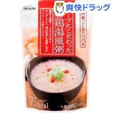 スープにこだわった参鶏湯風粥(220g)